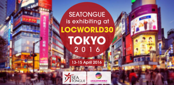 LocWorld tokyo 2016